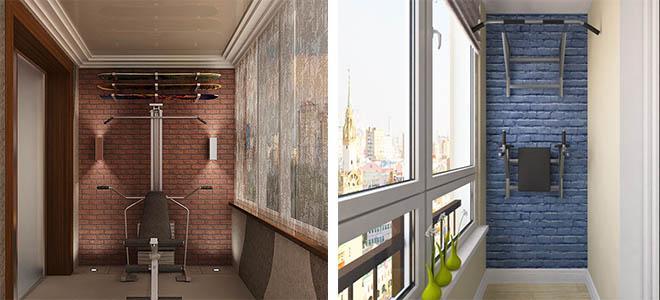 дизайн балкона с турником