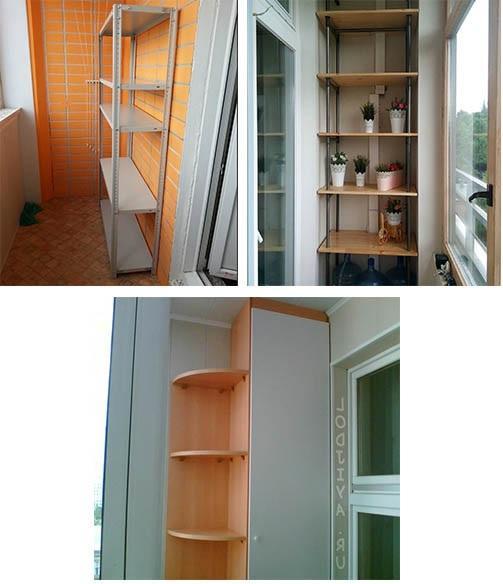 Места для стеллажа на балконе