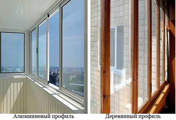 Материалы для холодного остекления балкона