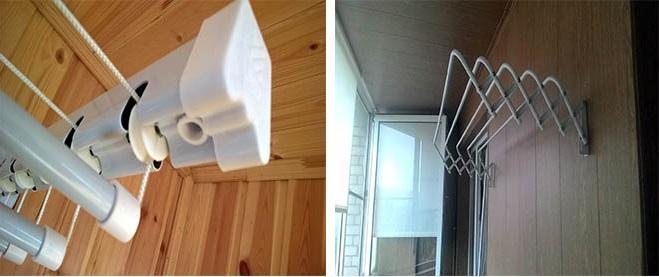 балконные сушилки