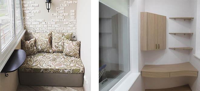 мягкая и модульная мебель
