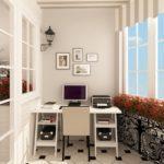 Фото 18 обустройство кабинета на балконе или лоджии