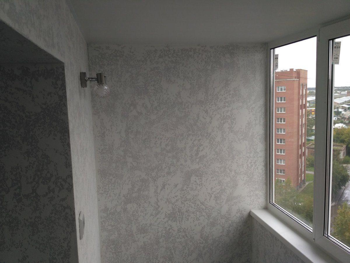 летний период балкон отделка декоративной штукатуркой фото территории