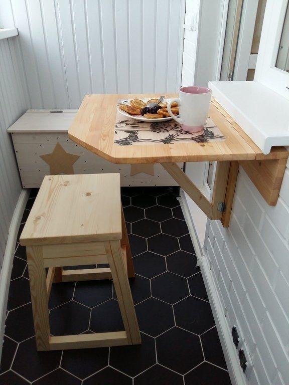 столик на балконе фото цены караганда