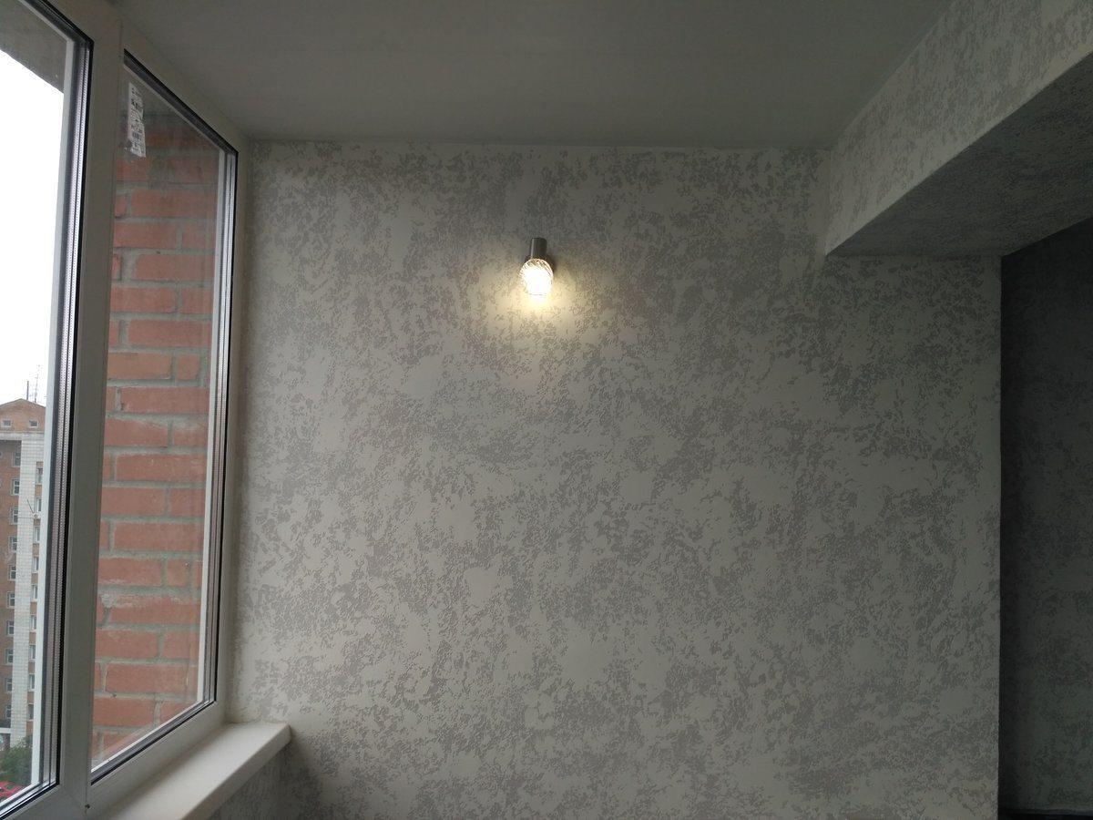 так балкон отделка декоративной штукатуркой фото наступает