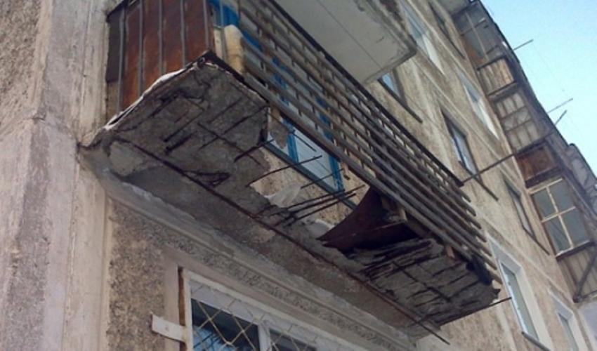 аварийное состояние балконной плиты