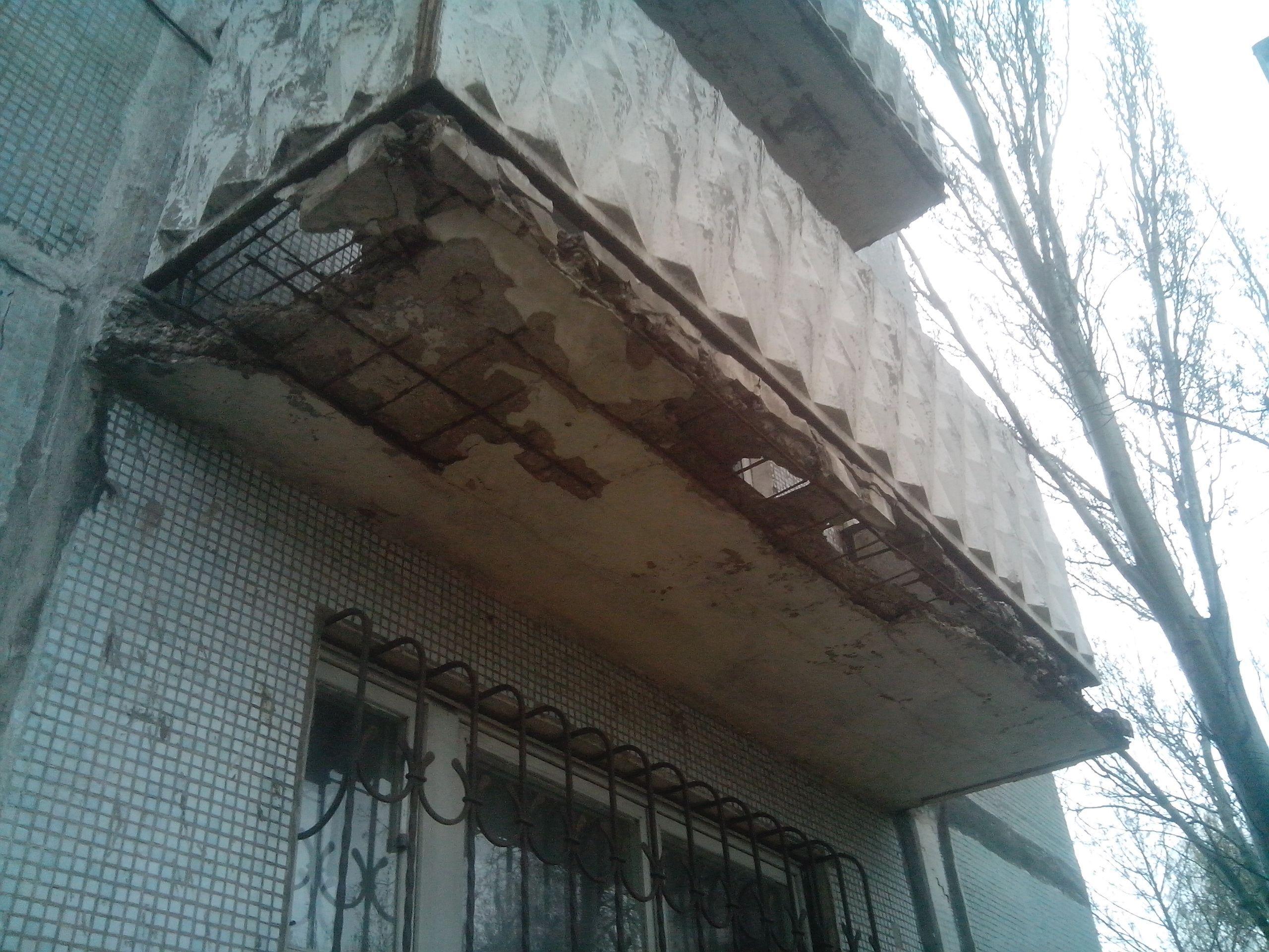 ремонт балконной плиты
