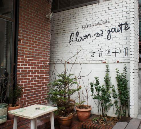 Надписи поверх окрашенной стены