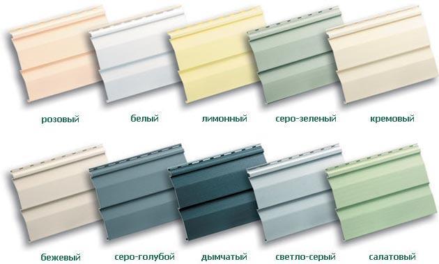 Цветовая палитра сайдинга