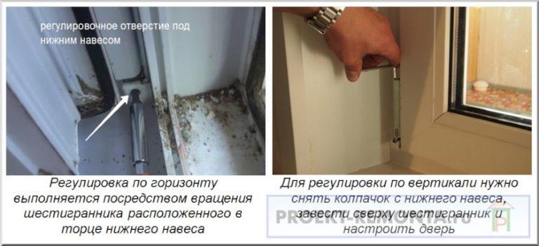 Ремонт и регулировка балконной двери своими руками - пошаговая инструкция с фото и описанием