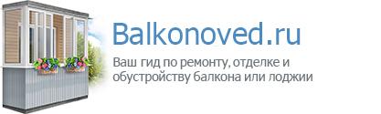 balkonoved.ru