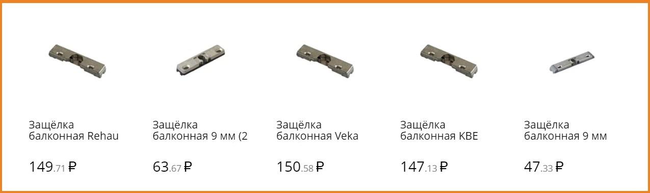цены на механические фиксаторы