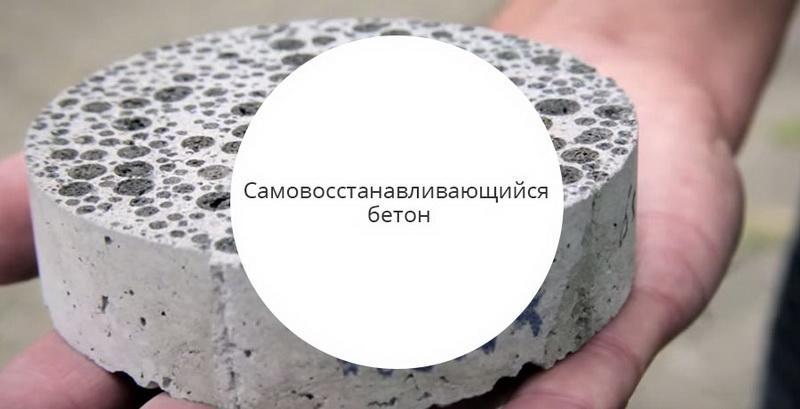 Новые стройматериалы: от вспененного сайдинга до углеродобетона